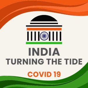 MIT india